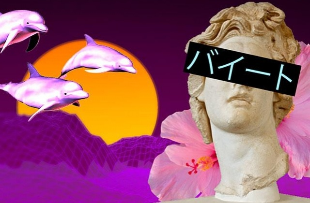 Vaporwave with Dowina Chardonnay acoustic guitar and Nux Stageman amplifier